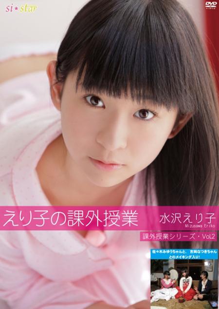 えり子の課外授業 | お菓子系.com