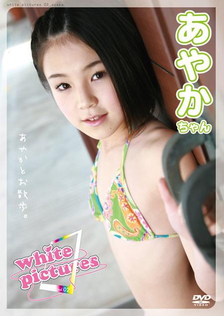 ホワイトピクチャーズvol.2  あやかちゃん | お菓子系.com