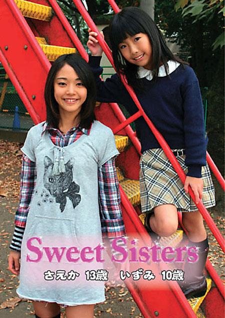 Sweet Sisters えりか まゆ | お菓子系.com