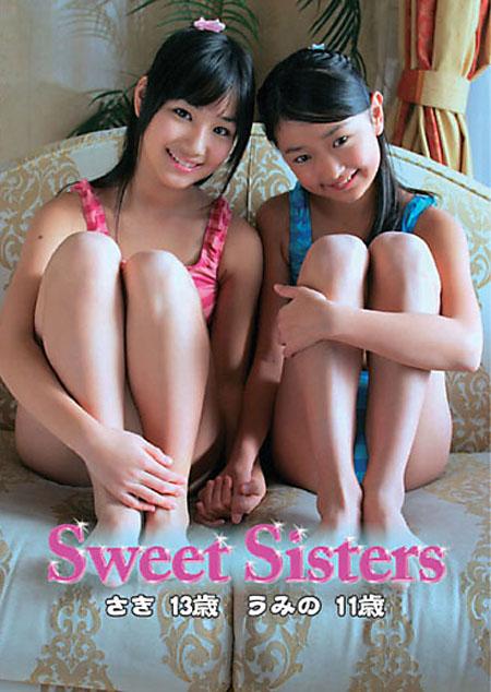 Sweet Sisters さき うみの | お菓子系.com