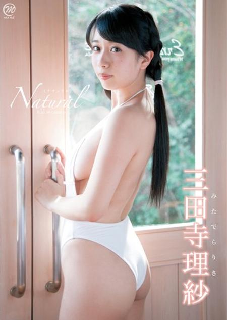 Natural/三田寺理紗 | お菓子系.com