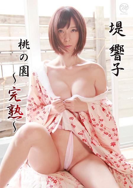 堤響子 桃の園~完熟~   お菓子系.com