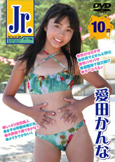 ジュニアポップ編 | お菓子系.com