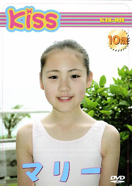 Kiss マリー   お菓子系.com