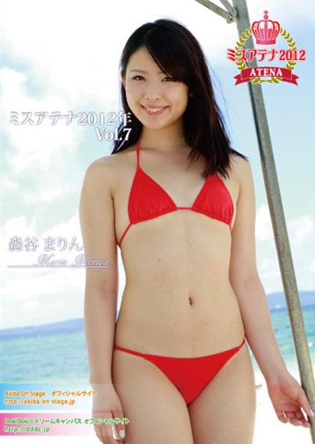 ミスアテナ 2012年 Vol.7 森谷まりん | お菓子系.com