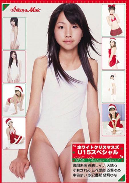 ホワイトクリスマスズU15スペシャル | お菓子系.com