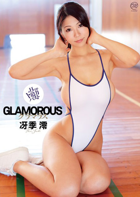 GLAMOROUS/冴季澪 | お菓子系.com