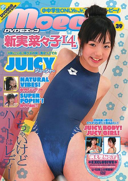 Moecco JUICY | お菓子系.com