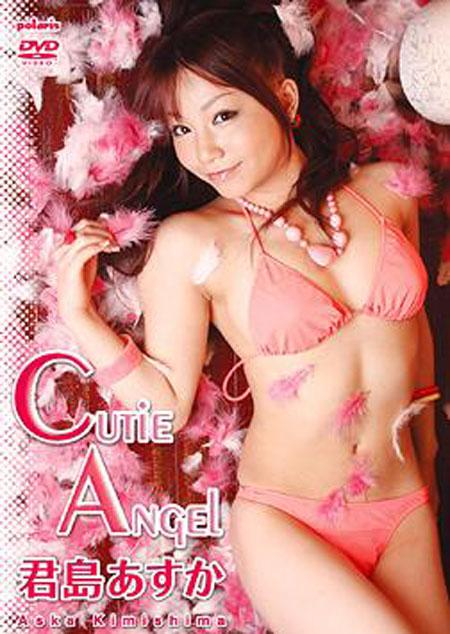 Cutie Angel/君島あすか   お菓子系.com