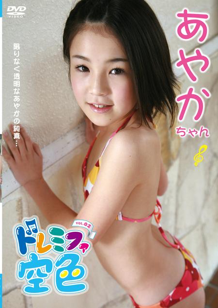 ドレミファ空色vol.2 さわこちゃん | お菓子系.com