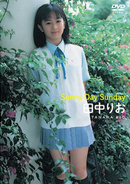 Sunny Day Sunday 田中りお | お菓子系.com