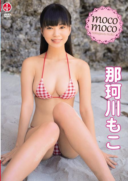 moco moco/那珂川もこ | お菓子系.com