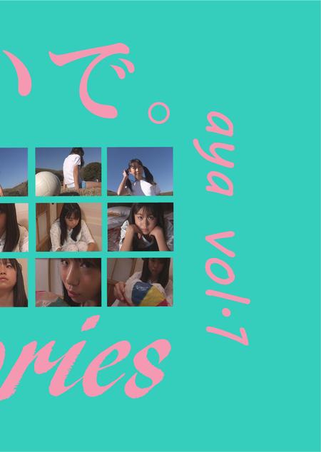 aya vol.1 / あや | お菓子系.com