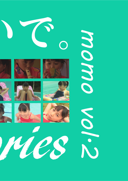 momo vol.2 / もも | お菓子系.com