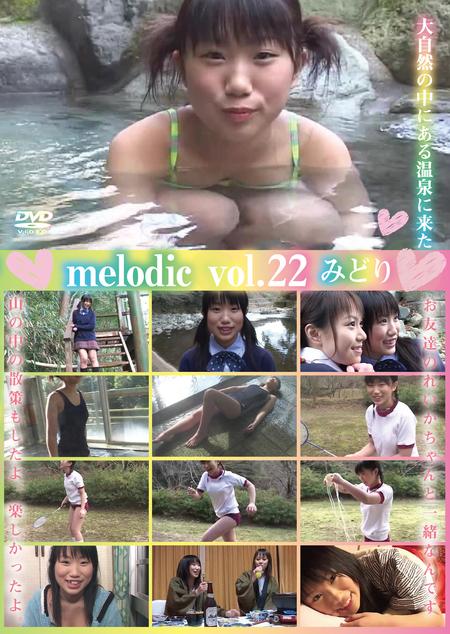 melodic vol.22 / みどり   お菓子系.com