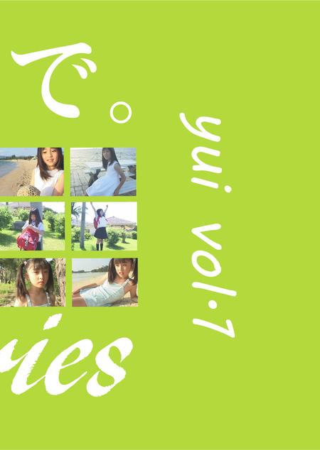 yui vol.1 / ゆい | お菓子系.com