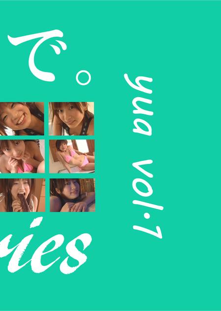 yua vol.1 / ゆあ   お菓子系.com