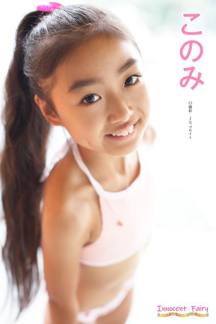 このみ Vol.2 | お菓子系.com
