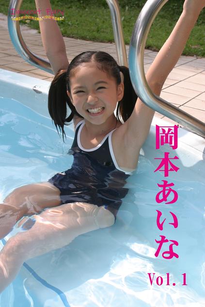 岡本あいな Vol.1   お菓子系.com