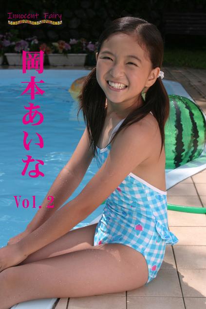 岡本あいな Vol.2 | お菓子系.com