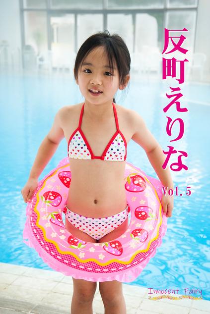 反町えりな Vol.5 | お菓子系.com