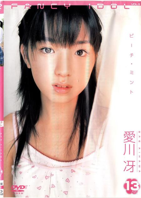 Fancy Idol Vol.5 ピーチ・ミント 愛川冴 | お菓子系.com