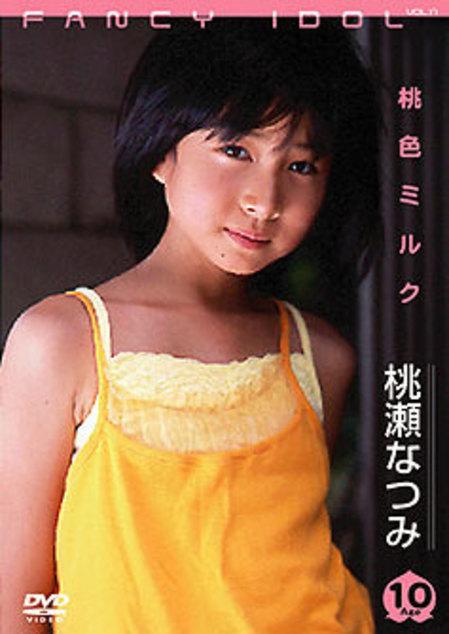 Fancy Idol Vol.17 桃色ミルク | お菓子系.com
