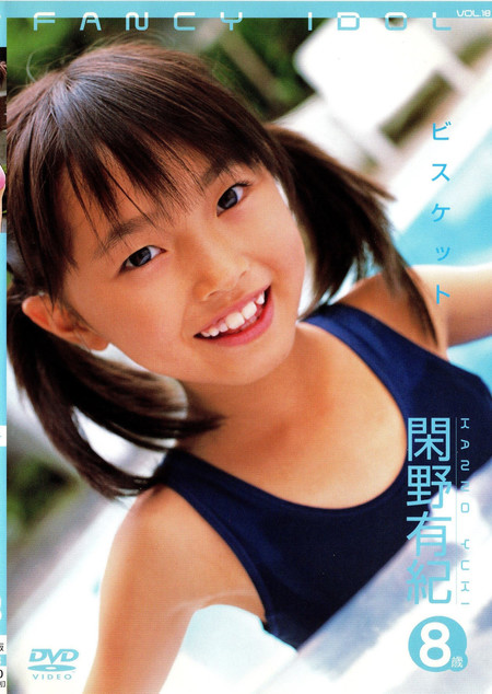 Fancy Idol Vol.18 ビスケット | お菓子系.com