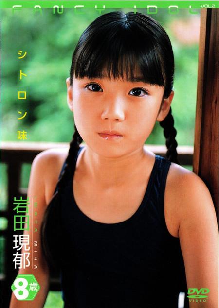 Fancy Idol Vol.2 シトロン味 | お菓子系.com