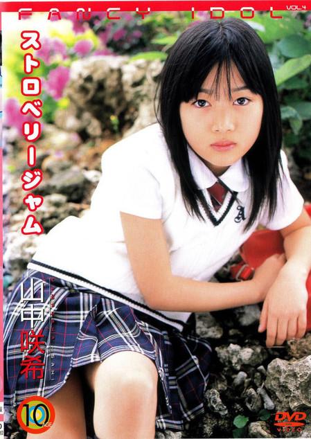Fancy Idol Vol.4 ストロベリージャム 山中咲希 | お菓子系.com