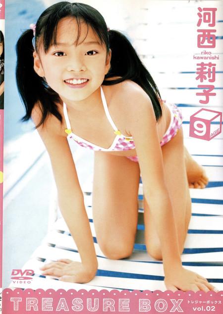 TreasureBox Vol.02 河西莉子 | お菓子系.com