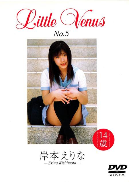 LittleVenus No.5 | お菓子系.com