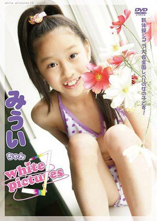 【みういちゃん】ホワイトピクチャーズvol.10  みういちゃん