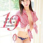 【吉咲あきな】SWEET 19 DREAMS 純潔の優等生/吉咲あきな