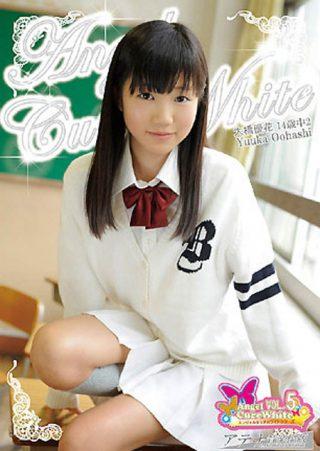 【大橋優花】大橋優花 エンジェルキュアホワイト シリーズ VOL.5