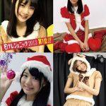 【三花愛良】2013年 アキバオンステージクリスマススペシャル