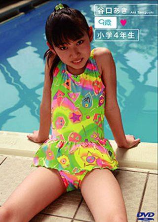 【谷口あき】谷口あき 小学4年生