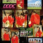 【末永みゆ】DokiDoki☆ドリームキャンパスPVクリップ集DVD発売
