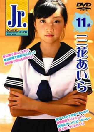 【三花愛良】三花あいら 11歳 ポップ編