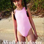 【愛田かんな】Shall you dance 愛田かんな