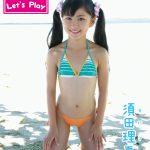 【須田理夏子】JS Let's Play  須田理夏子