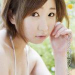 【矢口凛花】RIKA YAGUCHI 「OLと呼ばれていた私、」