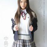 【中島エマ】中島エマ 欲望のスイッチ