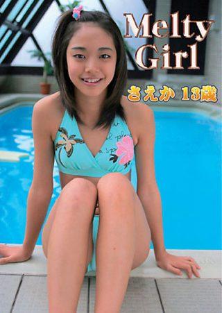 【さえか】Melty Girl さえか 13歳