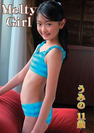 【うみの】Melty Girl うみの 11歳