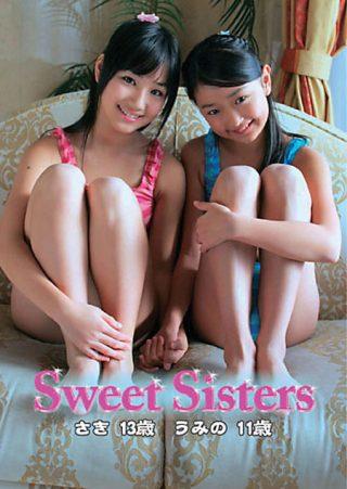 【うみの】Sweet Sisters さき うみの