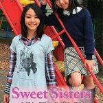 【えりか】Sweet Sisters えりか まゆ