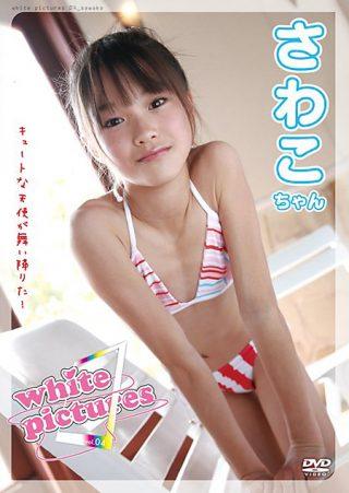 【さわこちゃん】ホワイトピクチャーズvol.4 さわこちゃん