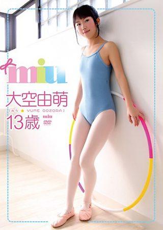 【夢☆未来】miu/夢☆未来