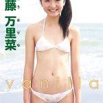 【伊藤万里菜】vanilla/伊藤万里菜